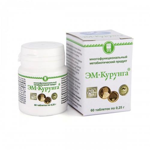 ЭМ-Курунга, таблетки 60 шт