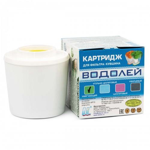Картридж для фильтра-кувшина Водолей для уменьшения жесткости воды