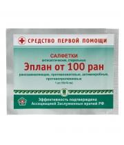 Салфетки антисептические, стерильные, Эплан от 100 ран