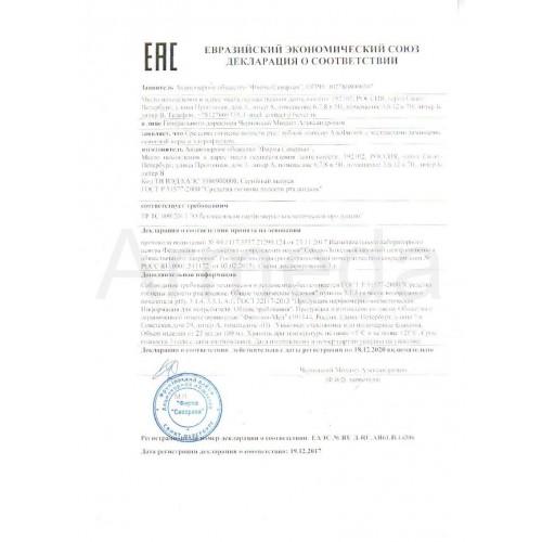 Эликсир зубной Альфион с экстрактом ламинарии, осиновой коры и хлорофиллом от компании Арго